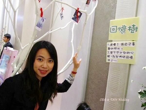 [♥囍~婚禮♥]幸福航空,即將啟程之大家來闖關。幸福明信片。回憶樹 @小環妞 幸福足跡
