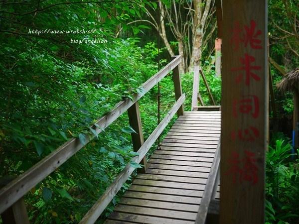 [南投景點推薦]桃米同心橋。橋斷了怎麼走??唯有夫妻同心 @小環妞 幸福足跡