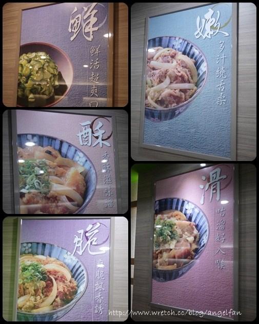 【台北美食推薦】鮮五丼!平價好滋味,丼飯大推薦! @小環妞 幸福足跡