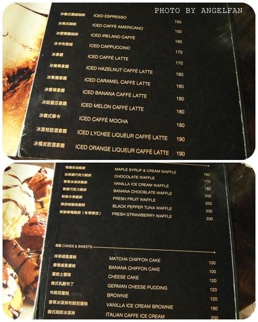 台北 五月天 餐廳,台北 咖啡廳 推薦,台北美食推薦,台北美食餐廳 @小環妞 幸福足跡