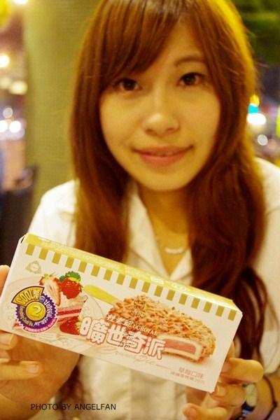 [永和火鍋] 千葉火鍋(永和尊爵店),吃到撐,吃不下甜點了!!! @小環妞 幸福足跡