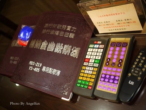 [台北林口住宿] 優館精品旅館HOTEL。讓人醉心的迷情東風韻味 @小環妞 幸福足跡