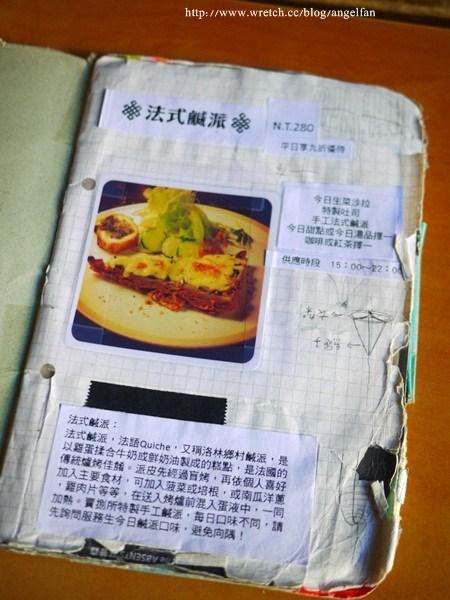 [宜蘭美食]˙賣捌所˙巷弄中出現日式老房 @小環妞 幸福足跡