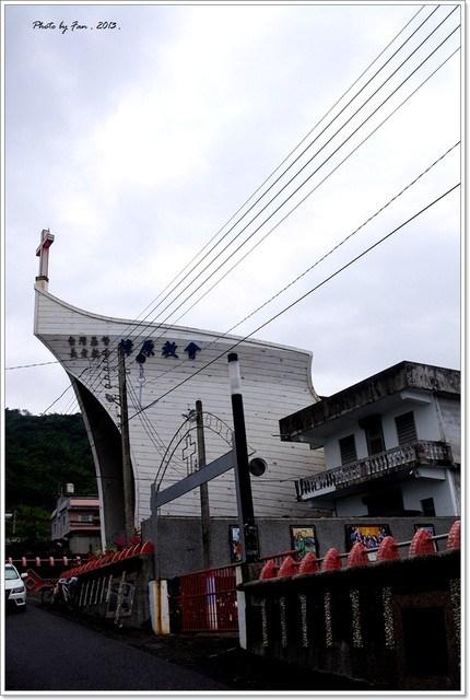 [台東景點]˙樟原教會 ♥ 看傻眼…諾亞方舟停在半山腰 @小環妞 幸福足跡