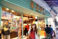 [2013香港自由行] 行程安排大彙整❤偽四天三夜春節走闖行程 @小環妞 幸福足跡