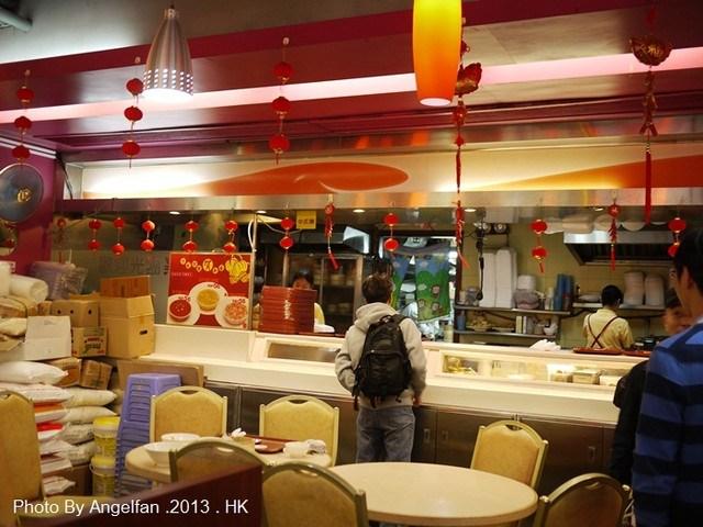 [2013香港美食推薦] 點心皇(天后店) ♥ 天后站˙24小時不打烊,要吃飲茶說走就走 @小環妞 幸福足跡