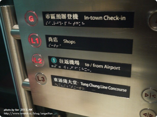 [香港美食推薦] 添好運點心專賣店(香港店) ♥ 米星林一顆星的美味 @小環妞 幸福足跡