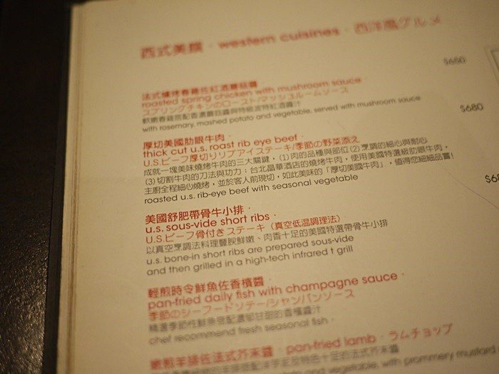 【台北牛排大餐】azie grand cafe ♥ 晶華酒店 @小環妞 幸福足跡