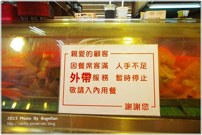 [墾丁必吃美食] 輝哥生魚片 ♥ 20片生魚片滿到盤子裝不下,只要100元! @小環妞 幸福足跡