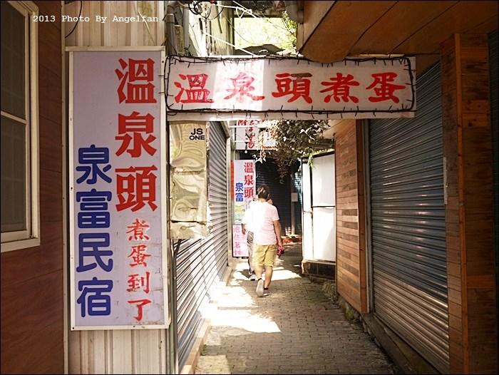 [南投景點]˙廬山溫泉 ♥ 重回遊客懷抱的溫泉勝地! @小環妞 幸福足跡