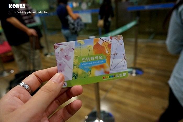 [韓國首爾行程] 搭乘大韓航空前往首爾仁川機場 ♥ 2013首爾小旅行(2) @小環妞 幸福足跡