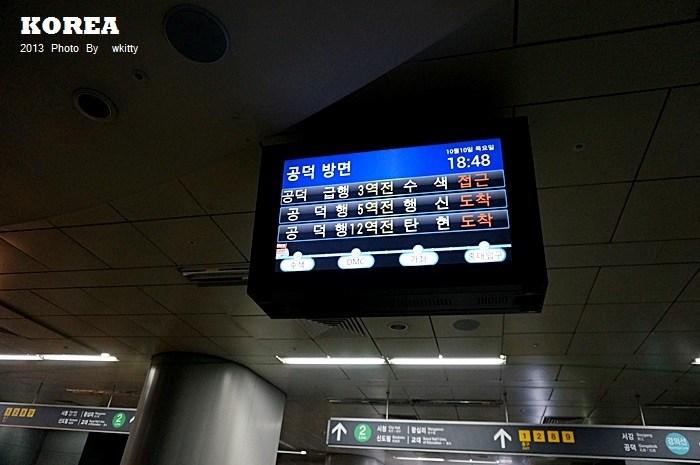 CO'OP RESIDENCE,乙支路公寓,韓國乙支路,首爾乙支路,首爾住宿推薦,首爾飯店推薦 @小環妞 幸福足跡