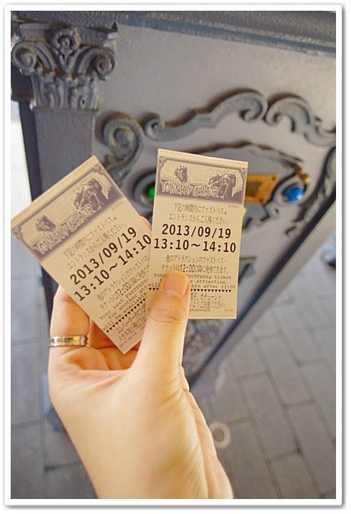 【東京迪士尼樂園】東京迪士尼海洋Disney Sea大攻略(11) @小環妞 幸福足跡