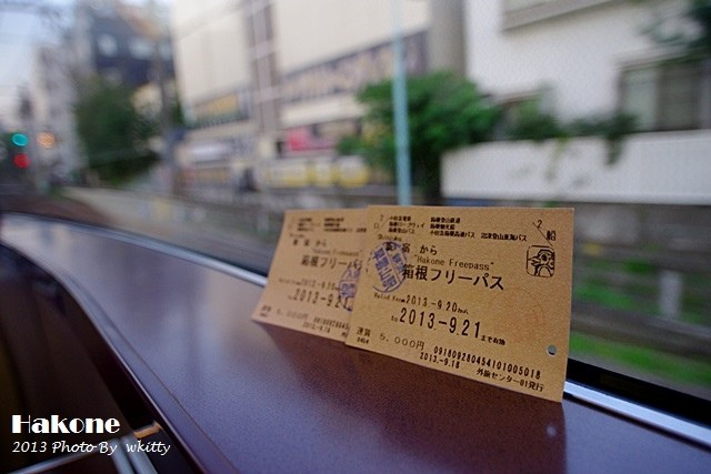 [東京箱根自由行] 箱根兩天一夜 ♥ 逆時鐘超順推薦行程大攻略(19) @小環妞 幸福足跡