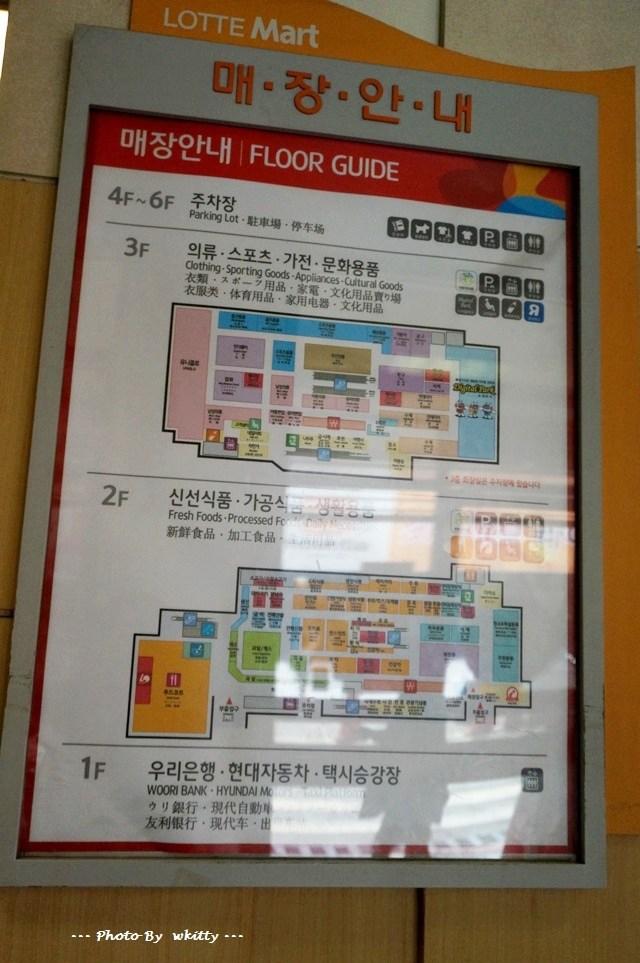 [韓國首爾自由行]樂天超市必買!!搶貨補貨大敗家,再買搬不回家了 ♥ 韓國推薦必去必買,2013首爾小旅行(15) @小環妞 幸福足跡