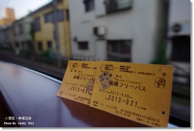 [東京箱根自由行] 箱根湯本 ♥ 依依不捨箱根的美好時光(27) @小環妞 幸福足跡