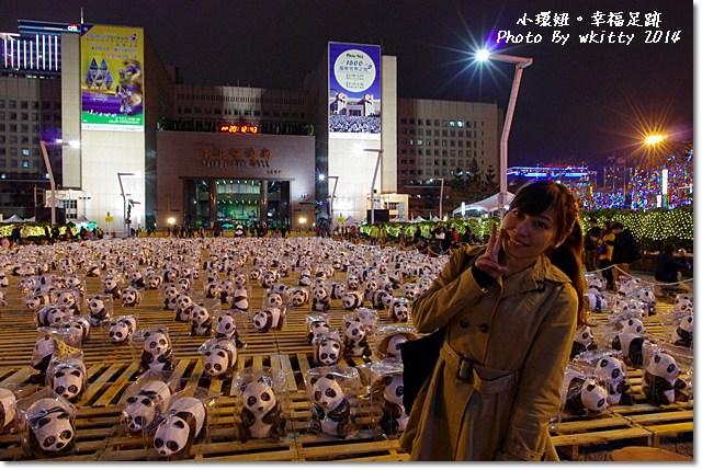 台北˙紙熊貓展、夜訪圓仔 ♥ 市政府廣場1600隻熊貓大軍亮相,還有隱藏版保育動物喔!! @小環妞 幸福足跡