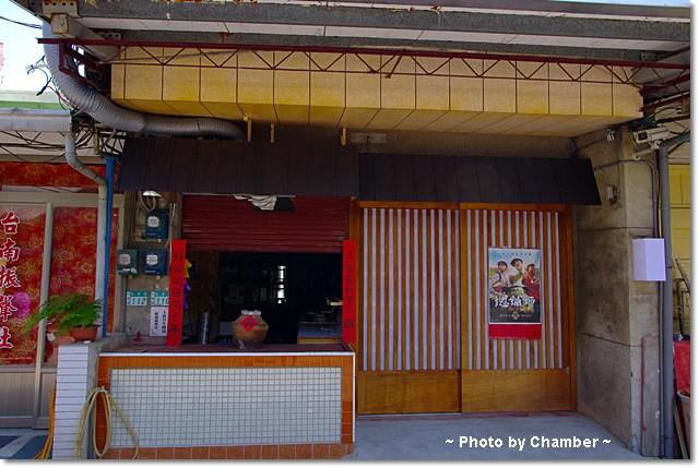 ▌環島 ▌台南 總鋪師電影場景 ♥ 愛鳳小吃店 @小環妞 幸福足跡