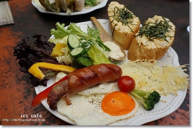[台南美食] ici cafe ♥ 工業風復古咖啡廳,老屋文青小時光!早午餐也美味 @小環妞 幸福足跡