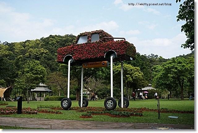 [宜蘭綠博]˙2014綠色博覽會(3/29~5/18) ♥ 浮在空中的車子、攀爬大樹公寓,樣樣都驚奇 @小環妞 幸福足跡