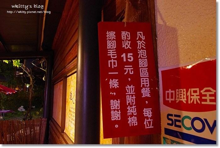 【宜蘭美食推薦】樂山溫泉拉麵(公園店二店),泡腳吃拉麵,雙重享受 @小環妞 幸福足跡