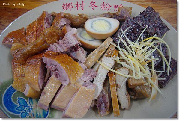 [墾丁恆春美食]˙鄉村鴨肉冬粉 ♥  巷子內,古早味美味 @小環妞 幸福足跡