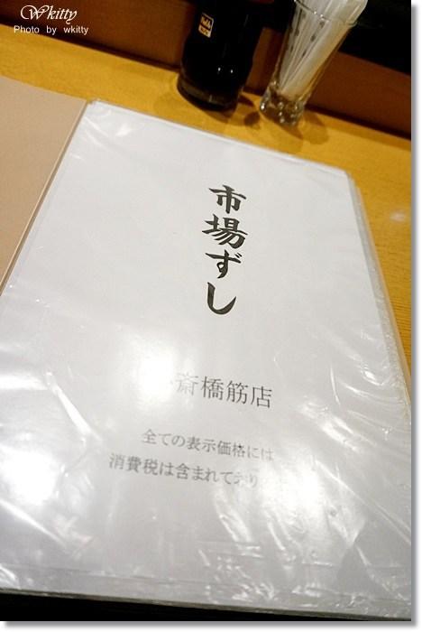 【心齋橋美食】市場ずし(心齋橋店)*平價日本料理一皿2個200円(8) @小環妞 幸福足跡