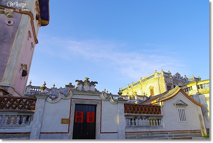 [金門旅遊]˙文山寶塔。金水國小。水頭日落。大鍋湯,夏旅戰地金門 @小環妞 幸福足跡
