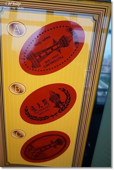 [大阪必吃美食] 黑門市場*大阪必逛,大吃大喝大啖生魚片、豆奶、炸物、草莓(14) @小環妞 幸福足跡