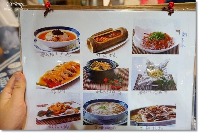 台北美食餐廳,石碇 合菜 推薦,石碇美食推薦 @小環妞 幸福足跡