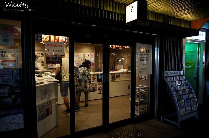 【京都嵐山景點】天龍寺看楓紅&Arinco sand蛋糕捲&嵐電足湯!(22) @小環妞 幸福足跡
