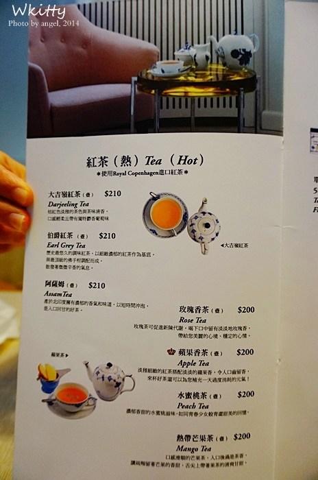 [台北東區美食] 皇家哥本哈根咖啡輕食複合店(忠孝店)*享用哥本哈根餐瓷的奢華幸福,皇冠鬆餅&丹麥餐點好推薦! @小環妞 幸福足跡
