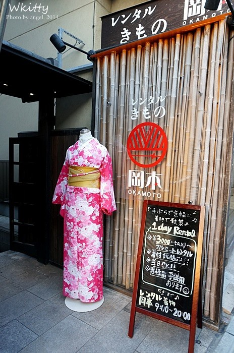 【京都景點(24)】京都河原町、花見小路、二年板、三年板,很有風味的京都街道! @小環妞 幸福足跡