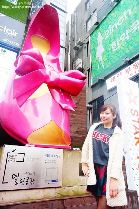 [韓國自由行四天三夜2014(1)] 秋日10月份韓國小穿搭,現買現穿是王道! @小環妞 幸福足跡