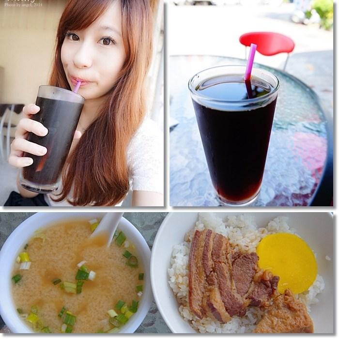明心紅茶,花蓮必吃,花蓮早餐,花蓮美食 @小環妞 幸福足跡