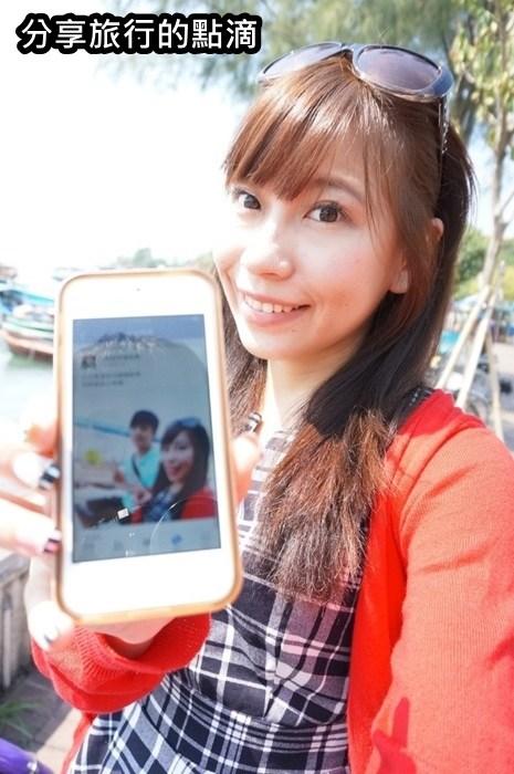 【香港三天兩夜2014(4) 】中華電信手機國際漫遊分享,隨時上網地圖搜尋、照片分享,香港漫遊旅行網路好便利! @小環妞 幸福足跡