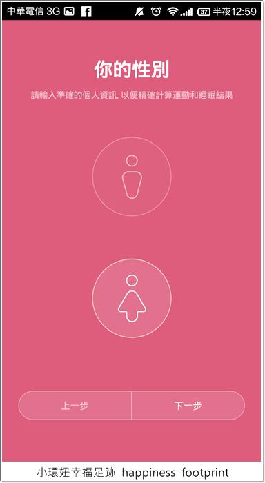 4G,CP值,note4g,小米,小米手環,小米手環APP,手環,推薦,最新手機,紅米4G,紅米NOTE,紅米NOTE 增強版,超值,開箱,開賣 @小環妞 幸福足跡