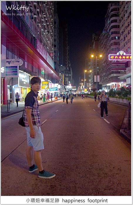 【香港三天兩夜2014(9)】廟街+女人街,大名鼎鼎廟街興記煲仔飯,碰巧參與民主政治! @小環妞 幸福足跡