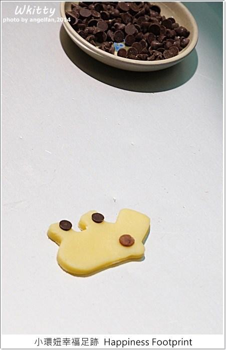 【桃園景點】郭元益糕餅博物館♥桃園楊梅,餅乾DIY,糕餅工廠巡禮,微量分子檢驗中心幫品質把關好安心! @小環妞 幸福足跡