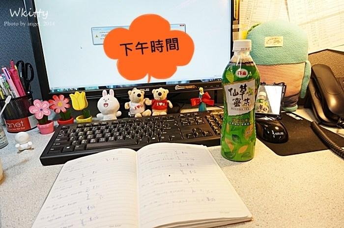 【飲品】泰山仙草蜜茶 ♥ 忙碌一整天,OL的飲料良伴,每個時段都離不開泰山仙草蜜茶~ @小環妞 幸福足跡