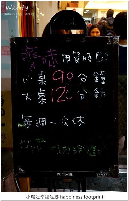【板橋美食】齊味麻辣鴛鴦火鍋,冬天吃麻辣鍋祛寒,太美味! @小環妞 幸福足跡