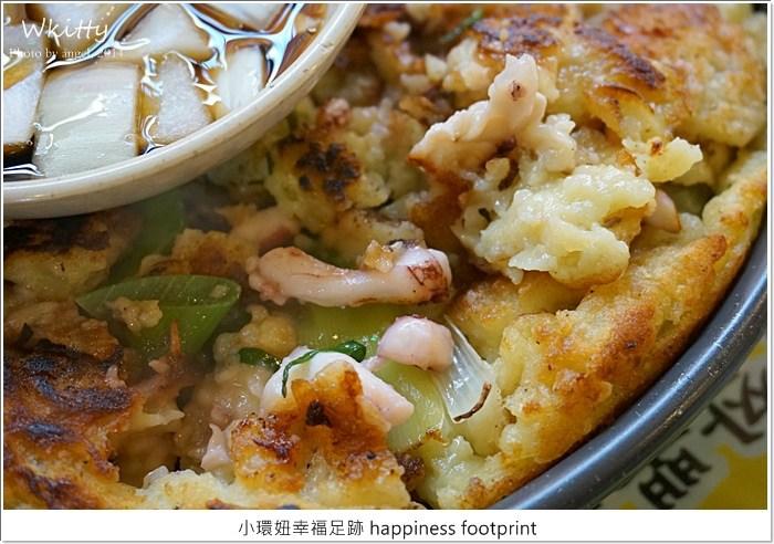 【韓國首爾美食(8)】姨母家王蔥餅이모네왕파전♥好吃酥脆的海鮮煎餅,平價大推薦! @小環妞 幸福足跡