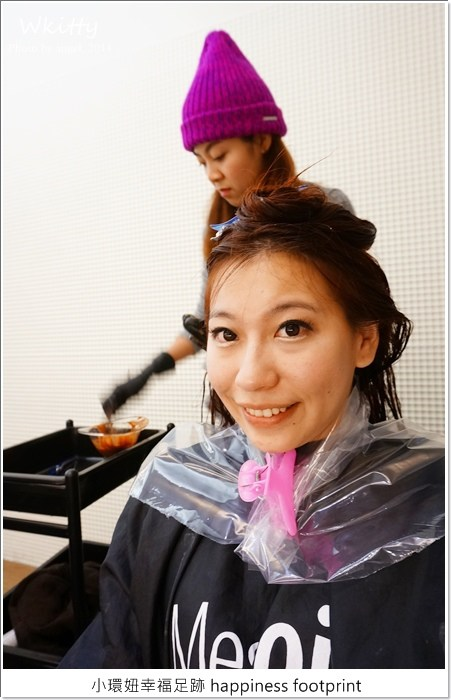 【髮記】BonBonHair,過年前最後一波變美,紅髮小妞喜氣洋洋! @小環妞 幸福足跡