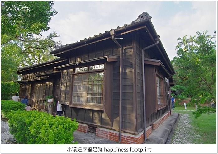 【宜蘭景點】宜蘭文學館,日式老屋建築,金城武廣告拍攝地 @小環妞 幸福足跡