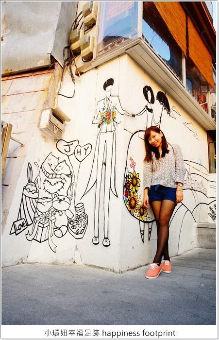 【韓國首爾景點(9)】梨花洞壁畫村,好可愛的壁畫村,夢幻風~ @小環妞 幸福足跡