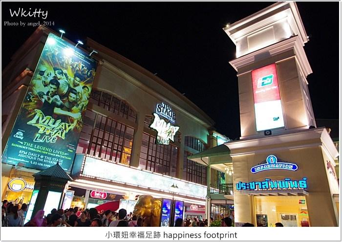 【曼谷(13)】碼頭夜市Asiatique the Riverfront ,舊碼頭改建氣氛好逛街方便! @小環妞 幸福足跡