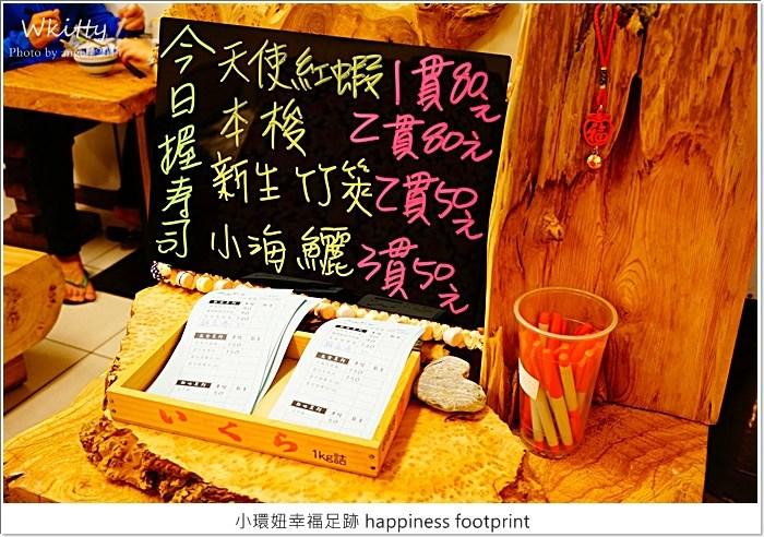 【花蓮壽豐美食】丸山和食,排隊熱門美食,東華大學學生超愛! @小環妞 幸福足跡