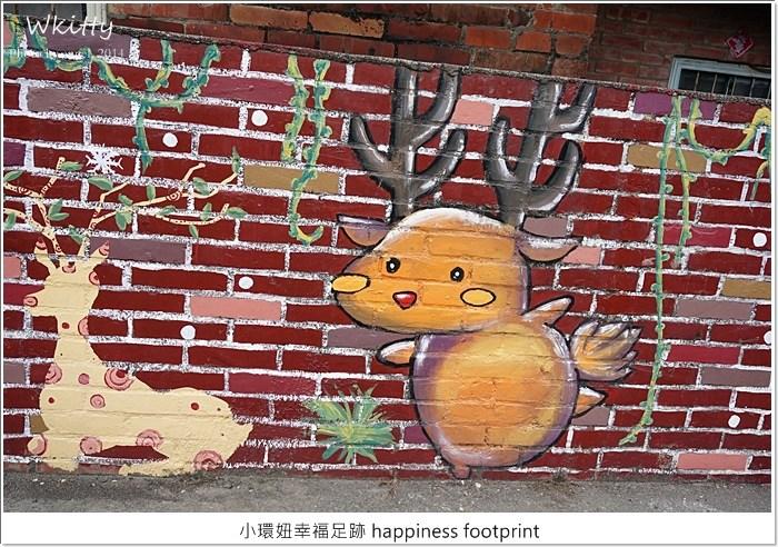 【雲林景點】崛頭社區小鹿彩繪村,來這邊和麋鹿一起等公車! @小環妞 幸福足跡