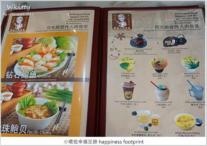 【新加坡美食(13)】發起人肉骨茶,胡椒味好濃~好多名人造訪的店! @小環妞 幸福足跡