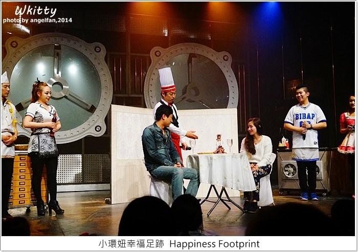 【韓國首爾(10)】BIBAP拌飯秀,超好笑超噴飯~ @小環妞 幸福足跡